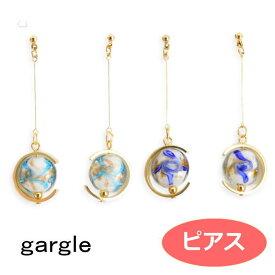 ガーグル ピアス gargle mix space ピアス p196mt-150g