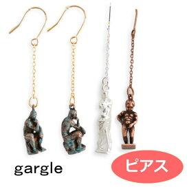gargle ガーグル 世界の像 p202o-348g ピアス 2002