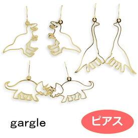 gargle ガーグル フレームダイナソー ピアス p208o-505g 2008 swaps