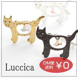ルチカ Luccica まんぷくネコ 【ブローチ】DM便可能 猫 ねこ ネコ ゴールド シルバーブラック 黒猫 アクセサリー ラッピング無料 レディース 魚 さかな p2p2