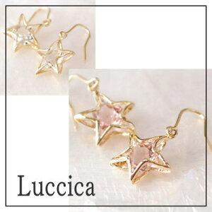 ルチカ ピアス luccica gem star ピアス 星型フレームにキラキラカットガラスDM便可能スター star ほし 星 ギフト プレゼント アクセサリー ラッピング無料 レディース qqpq
