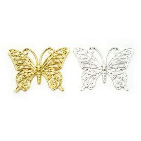しっかりとした質感のバタフライ(蝶)★メタル透かしパーツ ちょうちょ