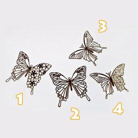 高品質メタルチャーム 透かしパーツ 模様入りバタフライ(蝶) 銅製 7種類