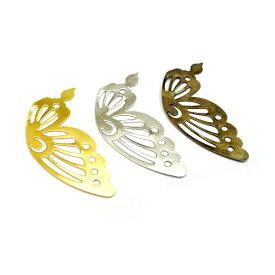 片翼の大き目バタフライ(蝶) お花に留まっている状態です★メタル透かしパーツ ちょうちょ