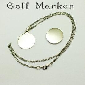 ネックレスタイプでオシャレにゴルフ♪デコ用ゴルフマーカー デコパーツ・デコ土台 グリーンマーカー【RCP】