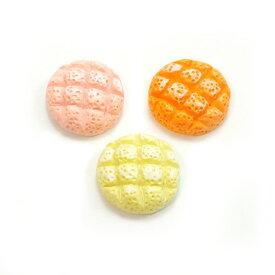 カラフルメロンパン 3個セット★スイーツデコパーツ サンライズ【RCP】