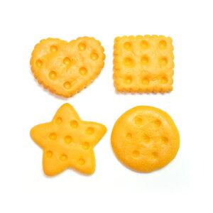 星型・四角形・ハート型・丸型クッキー 5枚セット★スイーツデコパーツ ビスケット スター【RCP】