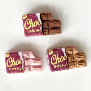 3種類の紙を破ってかじられたチョコ 3個セット★スイーツデコパーツ 割れチョコレート ダーク ミルク ストロベリー いちご 苺 イチゴ