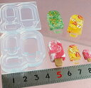 (S95)シリコンモールド アイスキャンディー 立体型3サイズ