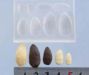 (S153)シリコンモールド アーモンド 木の実 ナッツ 4サイズ リアル ミニチュア スイーツ 食玩 レジンや樹脂粘土でのフェイクフード作りに