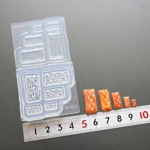 (S990)シリコンモールド キッチン雑貨 アップルパイ 長方形 菓子パン サークル 四角型 5サイズ 立体型 レジンや樹脂粘土に ミニチュア食玩