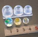 (S358) シリコンモールド ビー玉 球体 ガラスボール Sサイズ 3サイズ レジン専用 立体 3D
