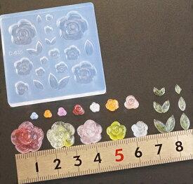 (S418)シリコンモールド ロマンティック ローズ 薔薇 シルエット 2デザイン ぷっくり 蕾や葉の作製も可能 レジンや樹脂粘土に