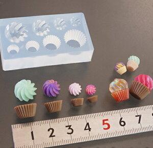(S433)シリコンモールド クリーム カップケーキ お菓子 スイーツ 立体 4サイズ