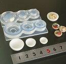 (S707)シリコンモールドキッチン雑貨小鉢食器器お皿3D立体3サイズ