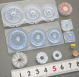 (S888)シリコンモールド ガーベラ 立体 フラワー 花びら 芯付き ミニチュアガーデン レジンや樹脂粘土での作成に
