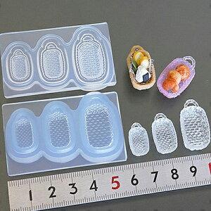 (S924)シリコンモールド キッチン雑貨 バスケット 長角 四角型 取手付き カゴ Sサイズ 食器 レジンや樹脂粘土でのミニチュア作りに