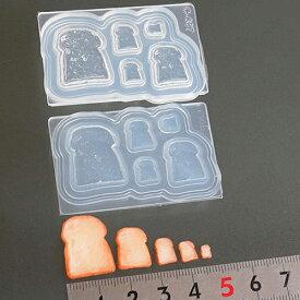 (S960)シリコンモールド キッチン雑貨 イギリスパン 山型 トースト 食パン 5サイズ 立体型 レジンや樹脂粘土でのミニチュア食玩作りに