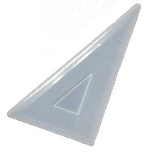 (S988) ファンシー シリコンモールド 三角定規 文房具 学校用品 算数 数学 ものさし レジンに