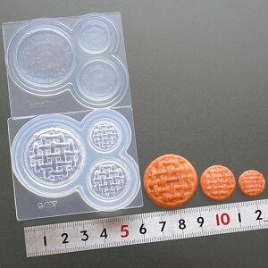 (S989)シリコンモールド キッチン雑貨 アップルパイ ワンホール 菓子パン サークル 丸型 3サイズ 立体型 レジンや樹脂粘土に ミニチュア食玩
