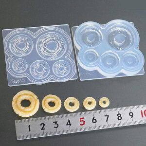 (S998)シリコンモールド ドーナツ オールドファッション フェイクフード 5サイズ 立体型 レジンや樹脂粘土に ミニチュア雑貨