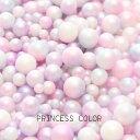 【ミニチュアパーツ】(r184)穴なしパールビーズ プリンセスカラー スペースグラデーション 宇宙カラー 高品質 サイズ…