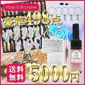 (sale81)【1000円★送料無料】丸型ホログラム12色セットサークルネイルやレジンに♪