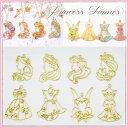 (1326)レジン フレーム(ミール皿・セッティング台) ゴールド マジカル プリンセス モチーフ ドレス デザイン お姫様 空枠 8種