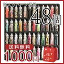 (sale100)【1000円★送料無料】ガラス瓶入り 封入れ素材&パーツ 48個福袋