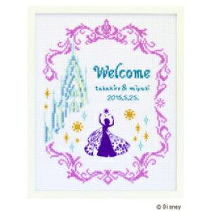 (op7468) 刺繍キット予約販売【ウェルカムボード(アナと雪の女王)】ディズニー ウェルカムボード ウェディング 結婚式 二次会  初心者でも簡単  手作り クロス ステッチ 初級-中
