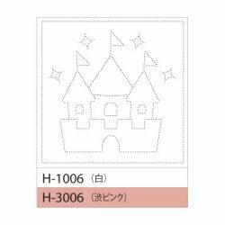 (opH-1006) 花ふきん パック【(白)お城】 キャッスル 初心者でも簡単  手作り 初級 手芸
