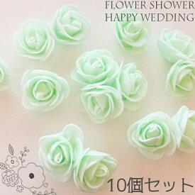 (we15) ウェディング 【ライムグリーン】10個入り フラワーシャワー 薔薇 ローズ スポンジ フラワーヘッド イミテーション ディスプレイ用