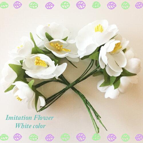 (we26) 装飾造花 花材 ホワイトフラワー 6本セット ミニサイズ ピック ワイヤー付き ウェディング 手芸 ディスプレイ用