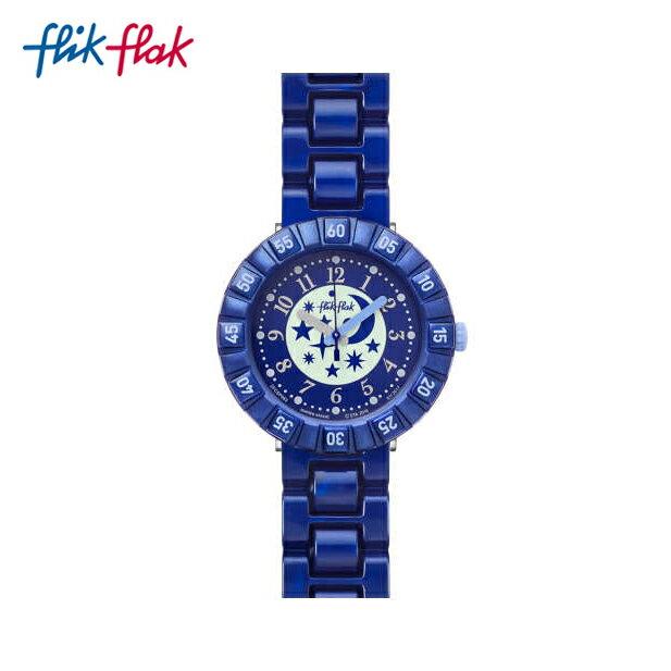 【公式ストア】Flik Flak フリックフラック WONDERFUL SKY ワンダフル・スカイ FCSP063Swatch(スウォッチ) Power Time 7+(パワータイム7+) 【送料無料】(素材)ベルト:プラスチック ケース:プラスチックキッズ ボーイズ 腕時計 人気 定番 プレゼント