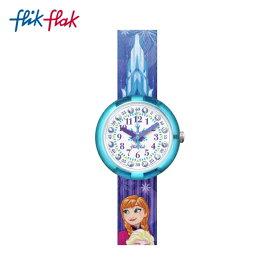 【公式ストア】Flik Flak フリックフラック DISNEY FROZEN ELSA & ANNA ディズニー・フローズン・エルサ&アナ FLNP027Swatch(スウォッチ) Friends & Heroes(フレンズ&ヒーローズ) 【送料無料】キッズ ガールズ 腕時計 人気 定番 プレゼント