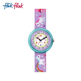 【公式ストア】Flik Flak フリックフラック MAGICAL UNICORNS マジカル・ユニコーン FBNP033 Swatch(スウォッチ) Story Time(ストーリータイム) 【送料無料】(素材)ベルト:繊維 ケース:プラスティックキッズ ガールズ 腕時計 人気 定番 子供 小学生