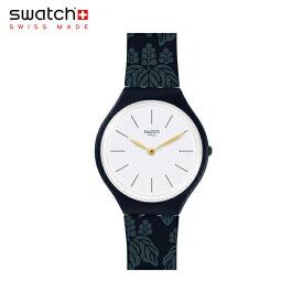 7ba41a5c06 【公式ストア】Swatch スウォッチ SKINWALL スキンウォール SVON102SKIN(スキン) Skin Regular(