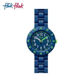 【公式ストア】Flik Flak フリックフラック SOLO DARK BLUE ソロ・ダーク・ブルー FCSP086Swatch(スウォッチ) Power Time 7+(パワータイム7+) 【送料無料】(素材)ベルト:プラスチック(ビニール)製キッズ ボーイズ 腕時計 人気 定番 プレゼント