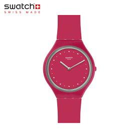 【公式ストア】Swatch スウォッチ SKINLAMPONE スキンランポーネ SVOR101Skin(スキン) SKIN (regular)(スキン(レギュラー)) 【送料無料】(素材)ベルト:シリコン ケース:プラスティック