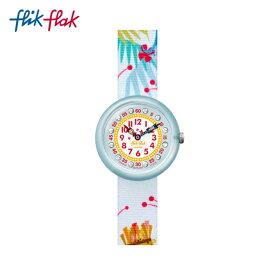 【公式ストア】Flik Flak フリックフラック TROPICAL FUN トロピカル・ファン FBNP127Swatch(スウォッチ) Story Time(ストーリー・タイム) 【送料無料】(素材)ベルト:繊維 ケース:プラスティックキッズ ボーイズ ガールズ 腕時計 人気 定番 プレゼント
