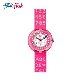 【スーパーSALE期間中ポイント10倍】【公式ストア】Flik Flak フリックフラック PINK AB34 ピンク・AB34 FBNP133Swatch(スウォッチ) Story Time(ストーリー・タイム) 【送料無料】(素材)ベルト:繊維 ケース:プラスティックキッズ ボーイズ ガールズ 腕時計