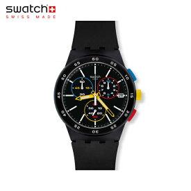 【公式ストア】Swatch スウォッチ BLACK-ONE ブラックワン SUSB416Originals(オリジナルズ) CHRONO(クロノ) 【送料無料】(素材)ベルト:シリコン ケース:プラスティックメンズ レディース 腕時計 人気 定番 プレゼント