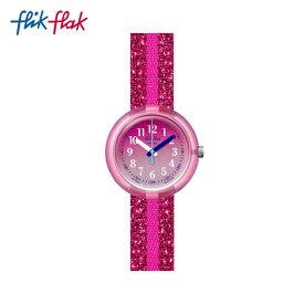 【スーパーSALE期間中ポイント10倍】【公式ストア】Flik Flak フリックフラック PINK SPARKLE FPNP053Swatch(スウォッチ) Power Time(パワー・タイム) 【送料無料】(素材)ベルト:繊維 ケース:プラスティックキッズ ボーイズ ガールズ 腕時計 人気
