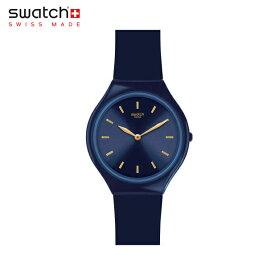 【公式ストア】Swatch スウォッチ SKINAZULI SVON104Originals(オリジナルズ) 【送料無料】(素材)ベルト:シリコン ケース:プラスティックメンズ レディース 腕時計 人気 定番