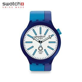 【公式ストア】Swatch スウォッチ BB AI BLUE BB・アイ・ブルー SO27Z100Originals(オリジナルズ) Big Bold(ビッグ・ボールド) 【送料無料】(素材)ベルト:シリコン ケース:プラスティックメンズ レディース 腕時計 人気 定番 プレゼント
