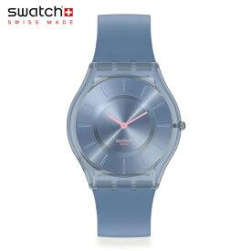 【公式ストア】Swatch スウォッチ DENIM BLUE デニム・ブルー SS08N100Originals(オリジナルズ) SKIN Classic(スキン・クラシック) 【送料無料】(素材)ベルト:シリコン ケース:バイオ由来素材レディース 腕時計 人気 定番 プレゼント
