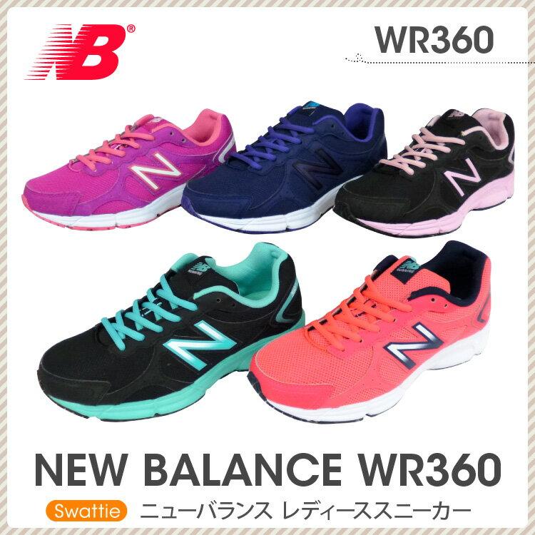 ニューバランス new balance WR360 スニーカー シューズ トレーニング ランニング ジョギング ウォーキング レディース ladies 女性用 BLACK(BP5) PINK(PK5) PURPLE(PU5) PINK/NAVY(PN5)/22.0 22.5 23.0 23.5 24.0 24.5 25.0 25.5