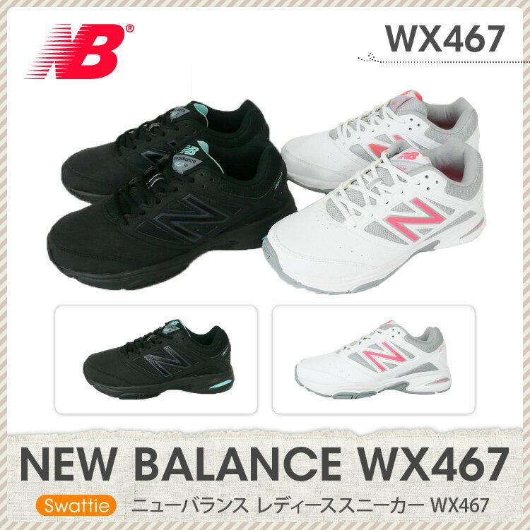 ニューバランス new balance WX467 スニーカー ジムフィットネス ウォーキング レディース ladies 女性用 ホワイト/ピンク ブラック/22.0 22.5 23.0 23.5 24.0 24.5 25.0