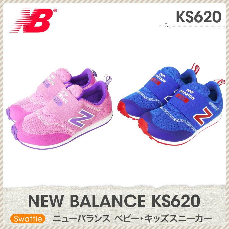 KS620 ニューバランス new balance ベビー・キッズスニーカー スリッポン 子供用 キッズ kids ピンク(PK) ブルー(BR)12.0 12.5 13.0 13.5 14.0 14.5 15.0 15.5 16.0 16.5 17.0 17.5 18.0 18.5 19.0 19.5 20.0 20.5 21.0 21.5