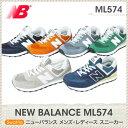 ML574 ニューバランス new balance スニーカー シューズ sneaker shoes ランニング クラシック メンズ レディース GRA…